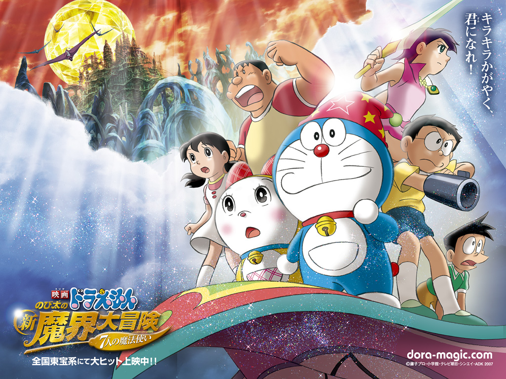Doraemon - Picture Actress