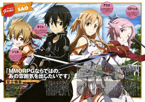Sword.Art.Online.full.1148580